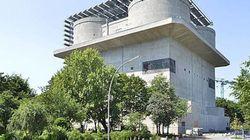 Bunker nazista vira centro de energia limpa na