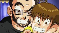 Dragon Ball: pai faz episódio de presente para o