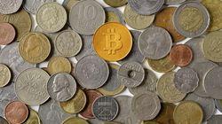Bitcoin: Japão dá um passo em direção à