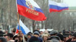Crimeia adota Declaração de Independência da