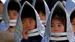 As crianças japonesas que não podem brincar lá