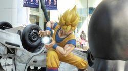 Quer divulgar um novo jogo no Japão? Ora, destrua a