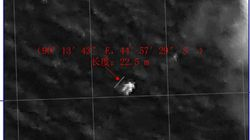 Avião desaparecido da Malásia: Satélite da China fotografa objeto de 22 metros por 13