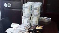 Ucrânia: 42 kg de ouro em casa de