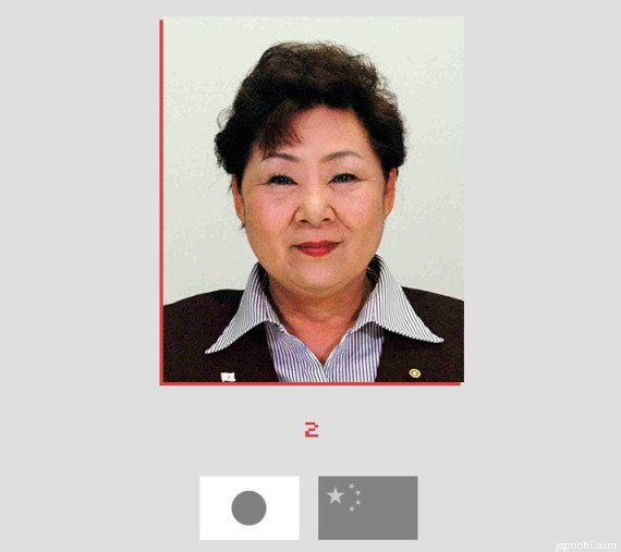 Você sabe diferenciar um japonês de um