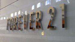 Forever 21: os bastidores do começo da loja no