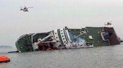 Capitão vai preso por ter abandonado navio coreano durante