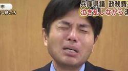 ASSISTA: político abre o berreiro após gastar dinheiro público no Japão e viraliza na