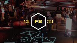 Acompanhe as novidades da F8: conferência anual do