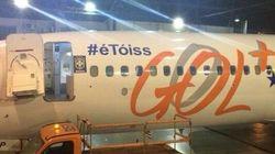 #éTóis! Avião que levará Seleção pra BH faz homenagem a