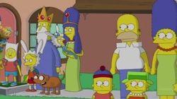 Em episódio de Halloween, Simpsons brincam com outras