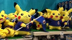 14 motivos para você torcer pro Japão na Copa