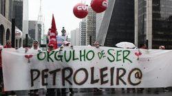 Folha levanta bola de privatização da Petrobras, mas 61%