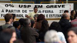 USP em greve a partir de