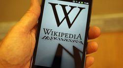 Papo sério: a Wikipedia NÃO é uma fonte confiável de informações