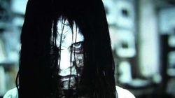 Veja como está a atriz que interpretou Samara em 'O