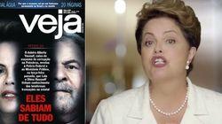 Dilma X Veja: Alta tensão marca último dia da propaganda