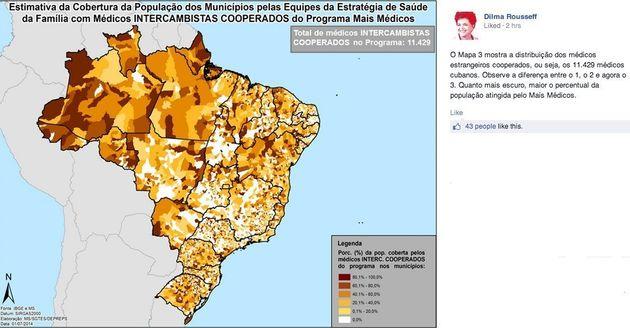 Dilma volta a criticar médicos brasileiros, provoca Aécio e diz que evasão de Mais Médicos é de apenas