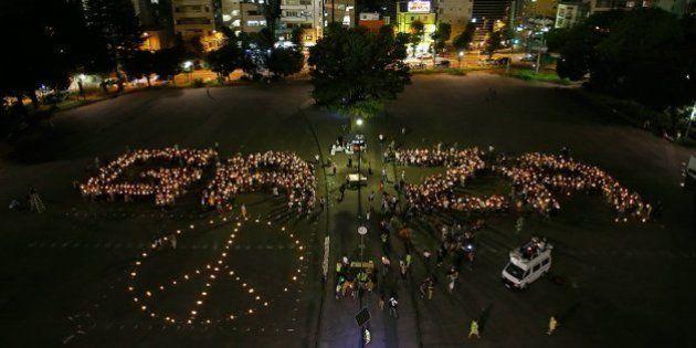 Protestos contra ataques de Israel a Gaza tomam ruas ao redor do