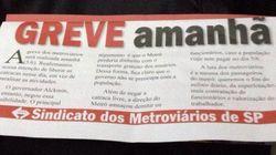 Greve do metrô: assembleia decide hoje se São Paulo para