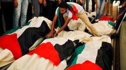 Israel pode ter cometido crimes de guerra, diz