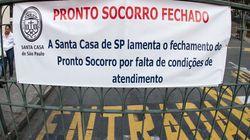 Maior hospital filantrópico da América Latina está de portas