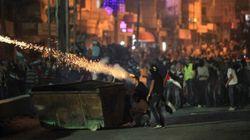 Palestinos protestam contra ataques de Israel à faixa de