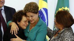 Dilma Rousseff se emociona ao instalar comitê de combate à