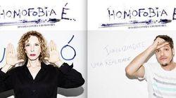 Personalidades se unem em projeto 'A Homofobia é... 50 vozes contra a