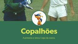 Um Tumblr para a Copa: conheça o