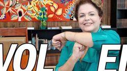 Dilma Bolada volta ao ar no Facebook dias após