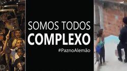 PM do Rio: Por que um menino de 10 anos foi assassinado na porta de