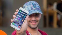 Pré-venda do iPhone 6 no Brasil começa dia 14. Veja os