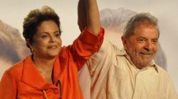 Com Dilma e Lula lado a lado, PT realiza convenção nacional do partido em