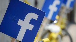 Facebook abre 18 vagas no Brasil, inclusive para trabalhar no
