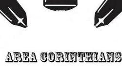 Corinthians terá sua própria rede social para agregar