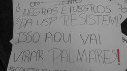 Música de bateria da USP de Ribeirão Preto gera acusação de