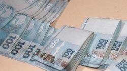Confira: terceiro lote de restituição do imposto de renda já está disponível no site da