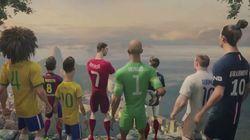 ASSISTA: Os 4 melhores comerciais da Copa (na minha