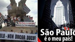 Movimento separatista de SP comemora aniversário da capital no