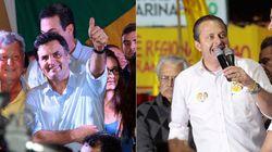 Wikipediagate: Aécio e Campos condenam episódio e cobram ação de
