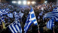 As esperanças gregas com a vitória do Syriza: mais empregos, democratizar a Europa e reformar a