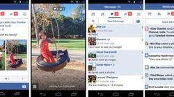 Facebook lança app 100 vezes mais leve para países pobres; veja como ele
