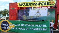 'A verdadeira reforma política só as forças armadas podem fazer', diz carro de som em
