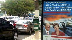 Dilma e Alckmin juntos? Ação do Greenpeace causa