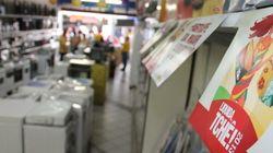 Comércio registra maior queda de vendas desde