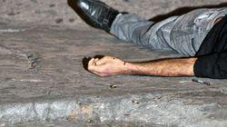 ESTUDO: Violência contra jovens no Brasil pode causar a morte de 42 mil até