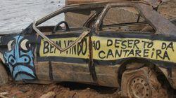 Alckmin diz que não decisão sobre rodízio de água em