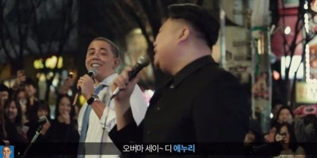 Sósias de Barack Obama e do ditador norte-coreano, Kim Jong-un, aparecem cantando 'All By Myself' em...