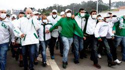Mancha Verde e Gaviões da Fiel entram na mira do Ministério